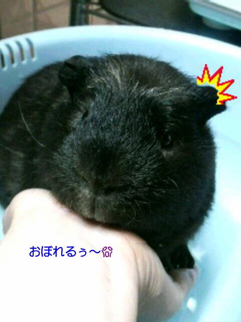 お風呂!!